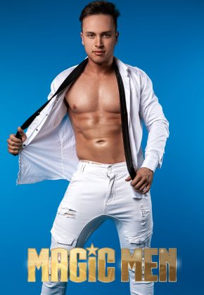 Mathew-Melbourne-topless-waiter-for-hens-parties